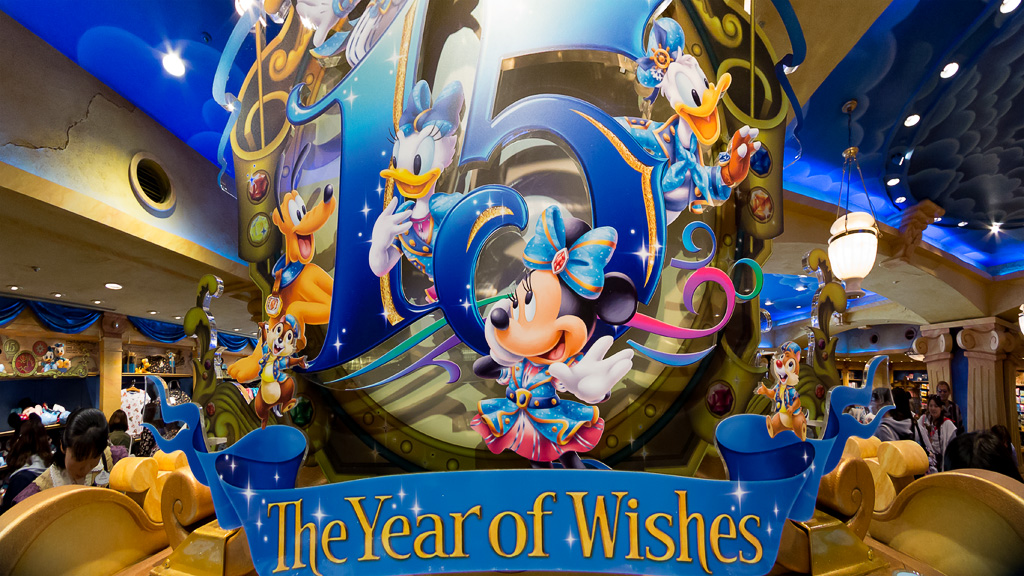 The Year of Wishes(エンポーリオ)