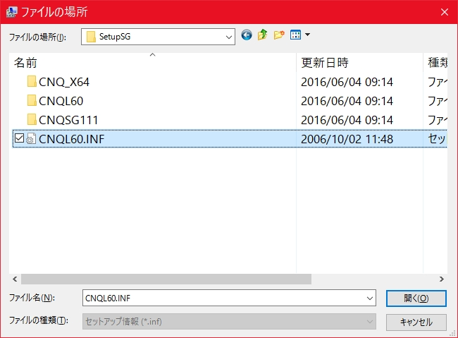 CanonScan LiDE40 を Windows10 64bit で使用する