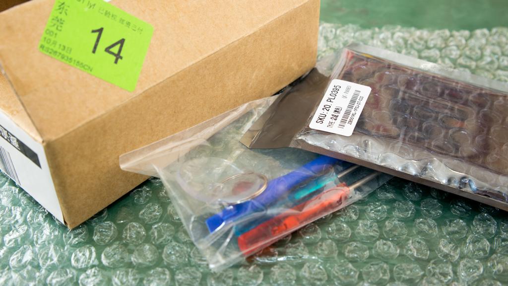 液晶交換成功(ZenFone Go ZB551KL)