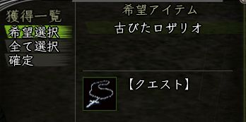 3_201604200912111df.jpg
