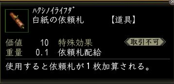3_20160512160004b05.jpg