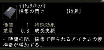 4_20160512155958ae4.jpg