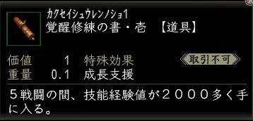 5_2016051216000085b.jpg