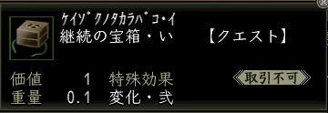 6_201605121600016a4.jpg