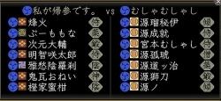 第16回素戔嗚之演 1-3