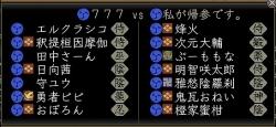 第16回素戔嗚之演 1-5