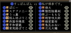 第16回素戔嗚之演 5-5