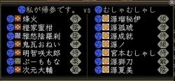 第16回素戔嗚之演 6-3