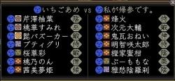 第16回素戔嗚之演 7-1