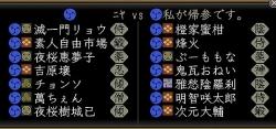第16回素戔嗚之演 7-2