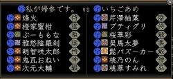 第16回素戔嗚之演 7-3