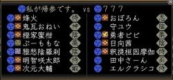 第16回素戔嗚之演 7-5