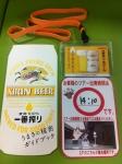 160714 (20)キリン神戸工場_パンフレットなど