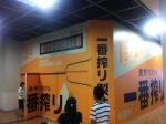 160714 (38)キリン神戸工場_仕込・映像室