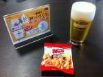 160714 (78)キリン神戸工場_試飲