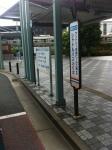 160710 (7)サントリー京都ビール工場_シャトルバス(JR長岡京駅)