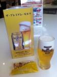 160710 (63)サントリー京都ビール工場_試飲(ザ・プレミアムモルツ)