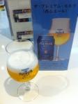 160710 (64)サントリー京都ビール工場_試飲(ザ・プレミアムモルツ・香るエール)