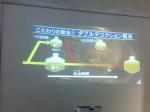 160710 (39)サントリー京都ビール工場_ダブルデコクション製法