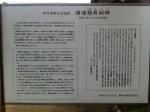 160710 (78)伊丹・清酒発祥の地碑_説明書き
