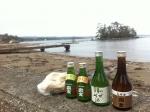 160316 (74)宗玄_酒粕と宗玄の酒と恋路浜
