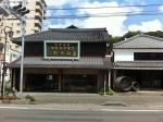 150912 (1)新六本店