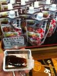 160819 (52)まるや八丁味噌_味噌田楽の試食 - コピー