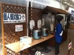 160819 (176)カクキュー八丁味噌_試食コーナー