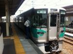160819 (3)愛知環状鉄道_中岡崎駅