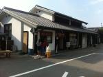 160819 (186)カクキュー八丁味噌_売店