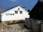 160819 (192)カクキュー八丁味噌_東海道側の外観