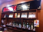 160427 (4)東薫酒造_売店