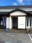 160828 (179)遠野城下町資料館