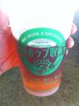 160828 (107)遠野ホップ収穫祭IBUKI(IPA)