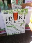 160828 (104)遠野ホップ収穫祭_IBUKI(IPA)メニュー