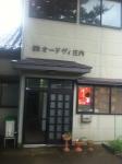 160826 (171)オードヴィ庄内_入口