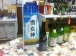 160826 (193)オードヴィ庄内_試飲4種_雪女神 - コピー