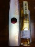 160826 (218)オードヴィ庄内_古酒