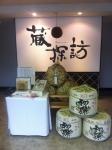 160826 (223)東北銘醸・蔵探訪館_エントランス