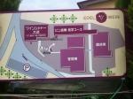 160828 (13)エーデルワイン_敷地内案内図