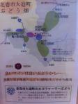 160828 (20)エーデルワイン_大迫町のぶどう畑