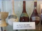 160828 (40)エーデルワイン_ボトルの歴史 - コピー