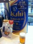 160902 (197)アサヒビール名古屋工場_試飲(アサヒドライプレミアム豊醸)