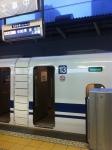160924 (1)東京駅のぞみ1号