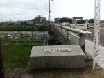 160925 (24)松尾橋