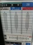160925 (26)松尾橋バス停