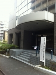 161031 (4)第6回飲酒と健康に関する講演会(国立がん研究センター)会場入口