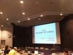 161031 (5)第6回飲酒と健康に関する講演会(国立がん研究センター)会場内