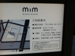 160902 (144)MiM_案内板