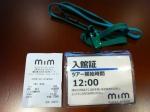 160902 (22)MiM_入館証